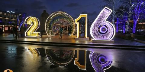 Поздравление от компании ЮЦК с Новым 2016 годом и Рождеством