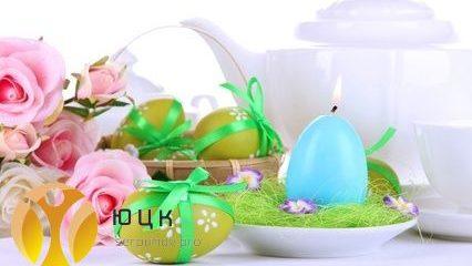 Поздравление с 1-ым мая - с Пасхой и Днём Труда